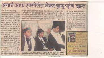 Baragarh Villa Kullu Baragarh Heritage Villa Newspaper article2