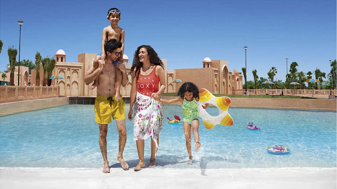 Wonderla Amusement Parks & Resort  Wave pool Hyd