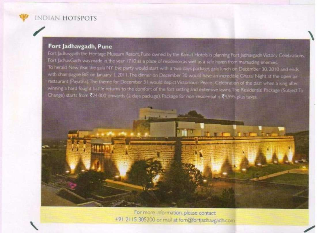 News of Fort Jadhavgadh Heritage Resort Hotel Pune