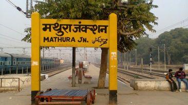 Mathura-junction
