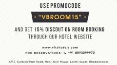 Use VBROOM15 and get 15 Discount at VITS Bhubaneswar Hotel