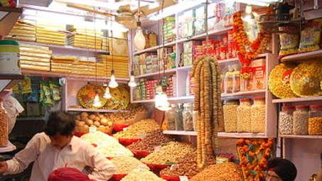 Hotel The Raj, New Delhi New Delhi Chandni Chowk New Delhi