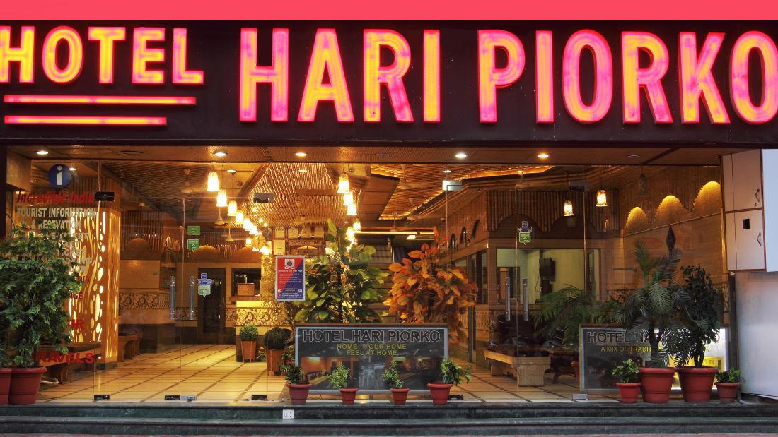 Hotel Hari Piorko - Paharganj, New Delhi New Delhi Hotel Exterior Hari Piorko Paharganj New Delhi 1