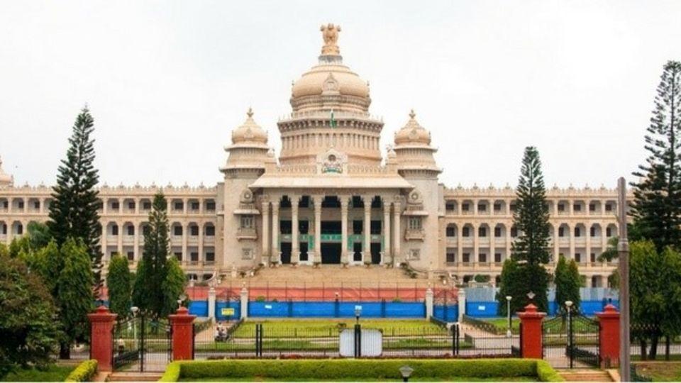 Evoma - Business Hotel, K R Puram, Bangalore Bangalore Vidhana Soudha Evoma Blog