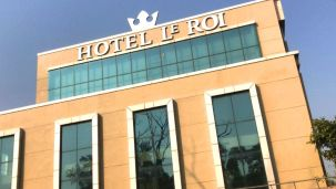 Facade Hotel Le Roi Digah West Bengal 4