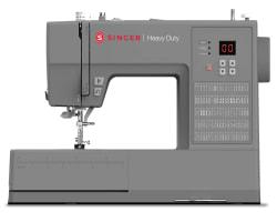 Heavy Duty 6600C Sewing Machine