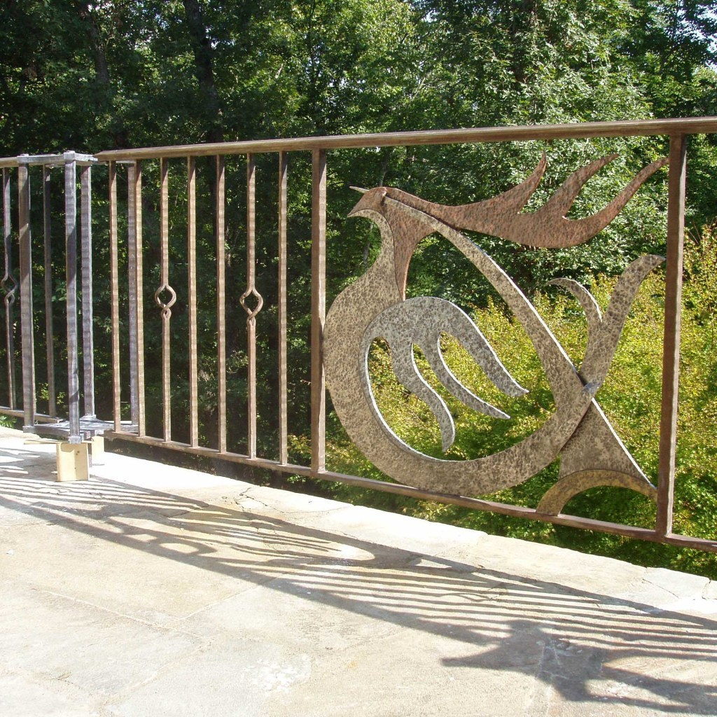 deck railing with basket twists and a lovely centerpiece using copper, aluminum bronze, and iron