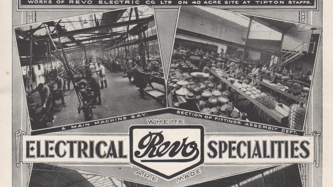 A history of vintage British lighting brands