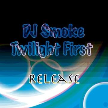 Dj Smoke Twilight - Ancient Spirits Of The Night Artwork