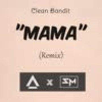 Sunan Masnun - Mama (feat. Ellie Goulding) (Axozen, Sunan Masnun Remix) [Preview] Artwork