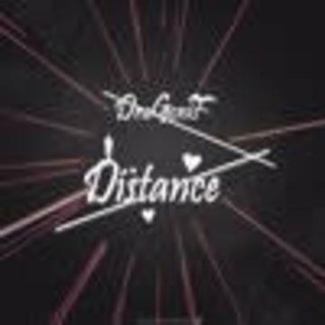 DraGonis - DraGonis - Distance Artwork