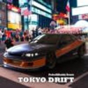 PedroDJDaddy - Teriyaki Boyz - Tokyo Drift (PedroDJDaddy | Trap 2018 Remix) Artwork
