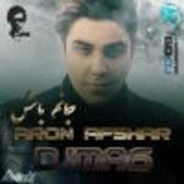 DJ MA6 - Aron Afshar - Janam Bash( DJ MA6 RemiX ) Artwork