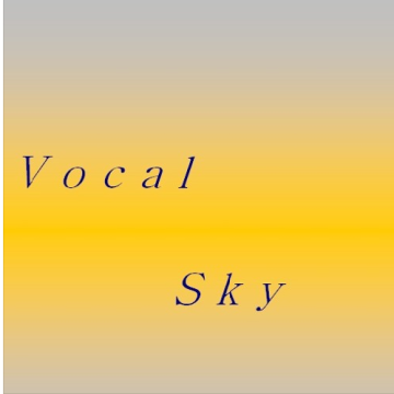 Vocal Sky - Home Is Where The Heart Is Artwork