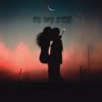 Dj Skyrock Music - DJ - Skyrock - By My Side  (ft Chuisy) Artwork