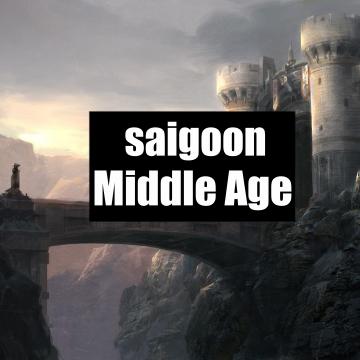 Saigoon - Middle Age Artwork