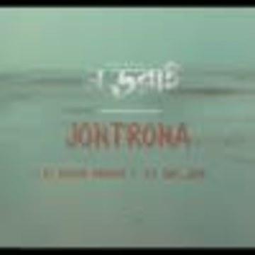 DJ Hexar - Jontrona REmake Artwork