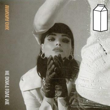 Winona Oak - He Don't Love Me (Frshmlk Remix) Artwork