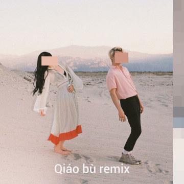 Luna Shadows - Palm Springs (feat. In.Drip.) (Qiáo bù Remix) Artwork