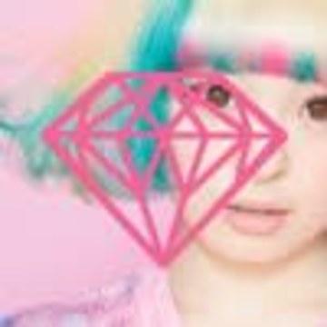 WatchTheKing - EDM/Trap   Cherry Bon Bon (Trap Remix) Artwork