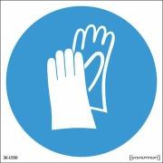 Mandatory Sign Protective Gloves Req Alu