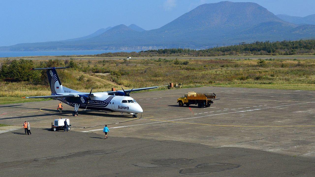 De Havilland Canada DHC-8-200 Dash 8