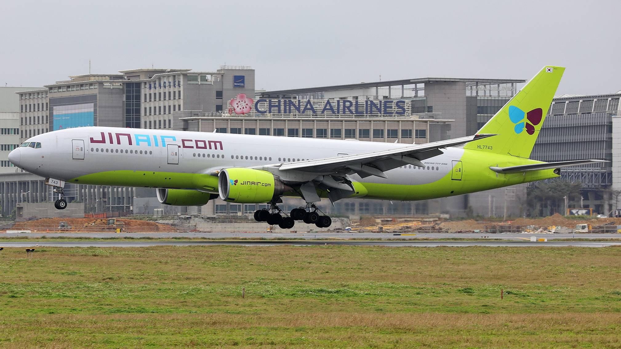 Boeing 777-2B5(ER)