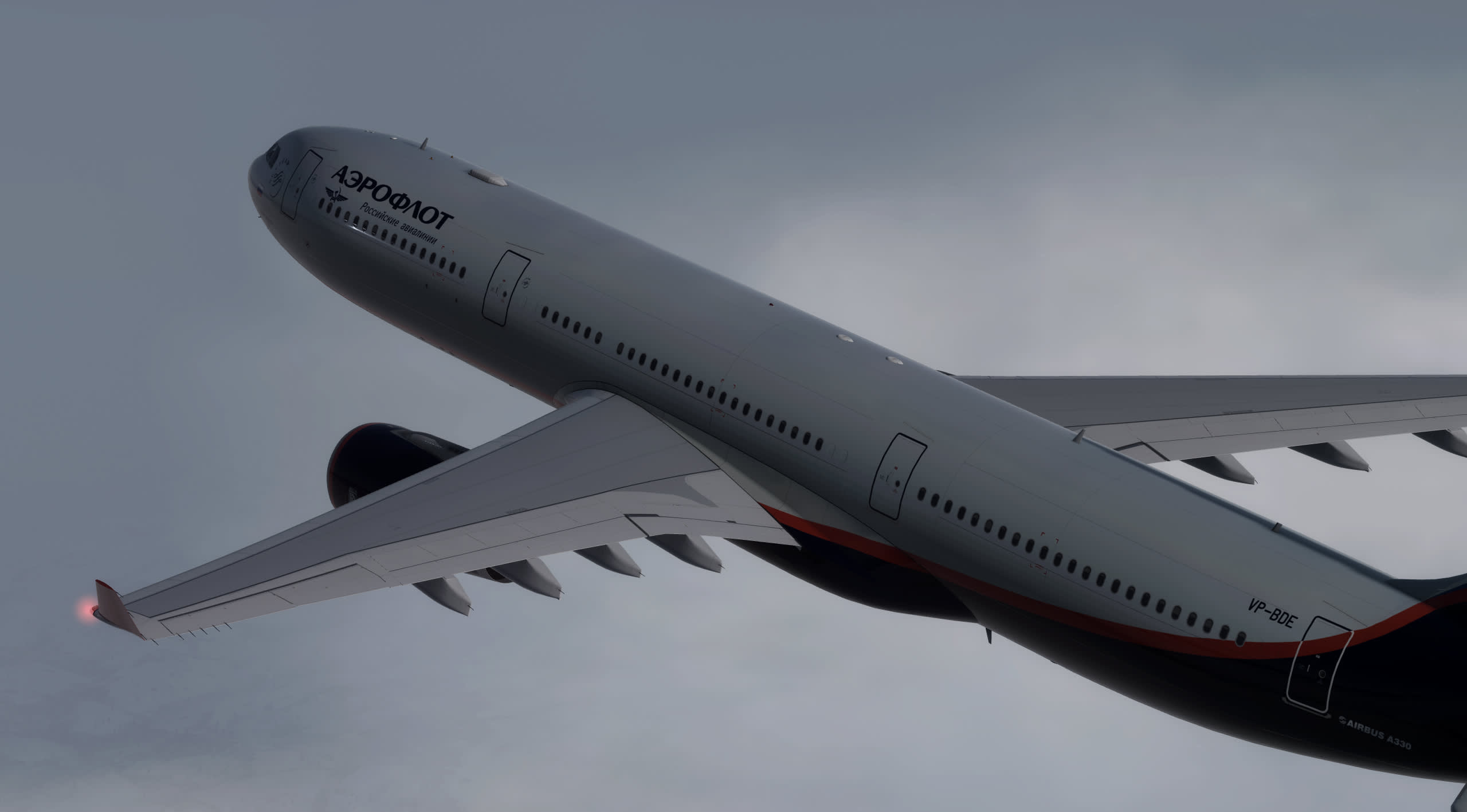 AFL A333