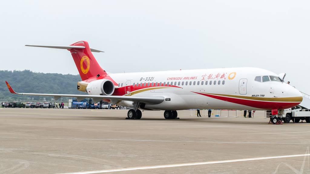 Comac ARJ21 Xiangfeng