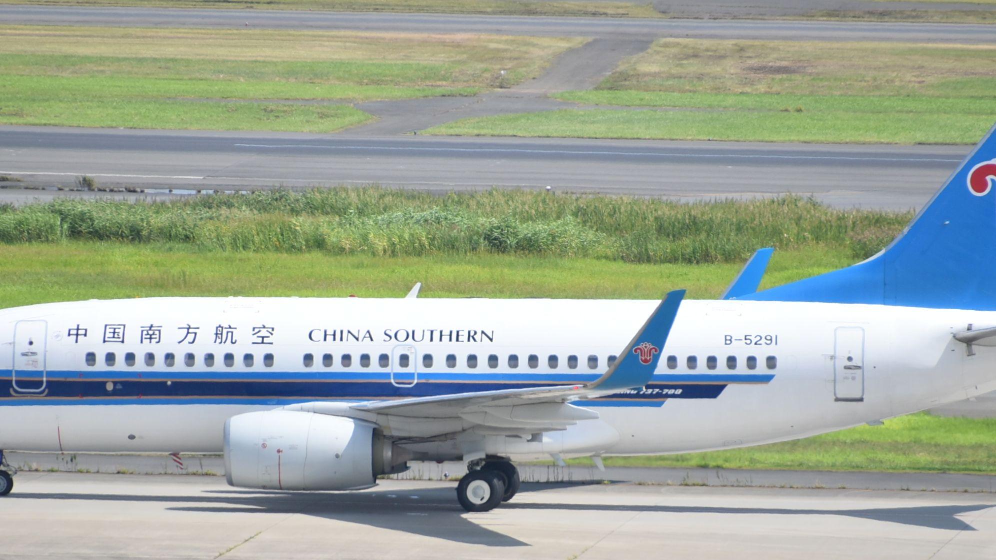 Boeing 737-71B(WL)