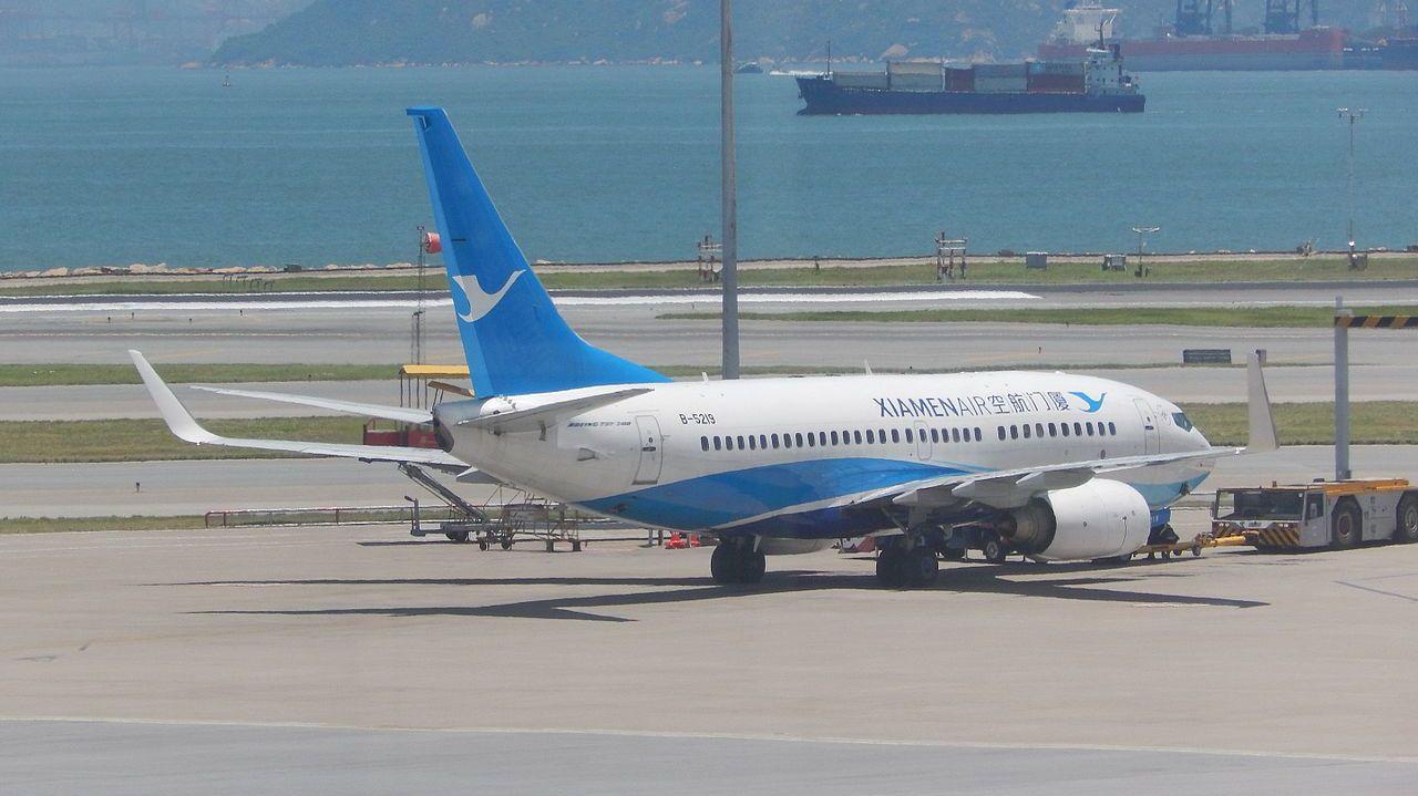 Boeing 737-75C(WL)