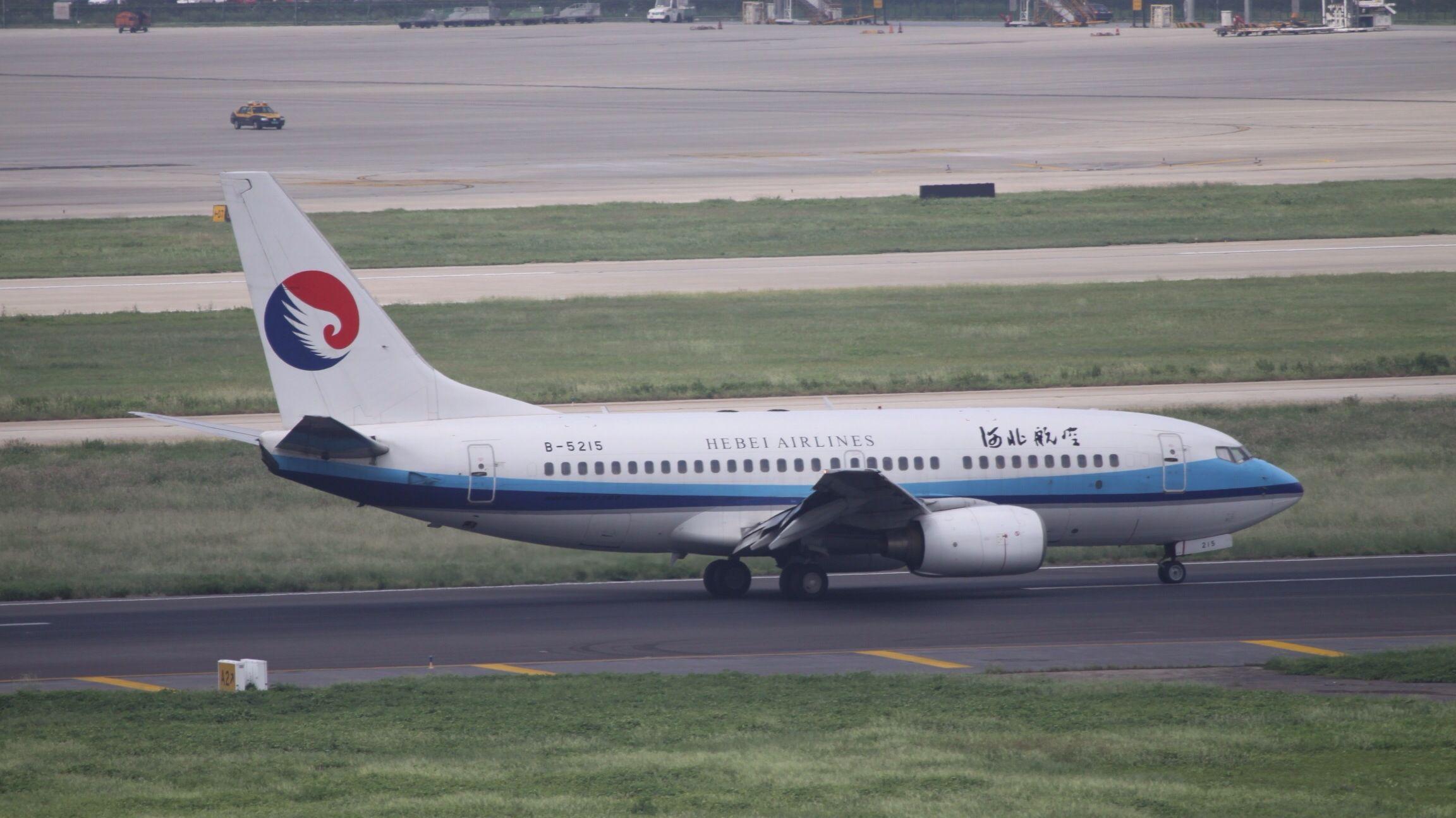 Boeing 737-75C