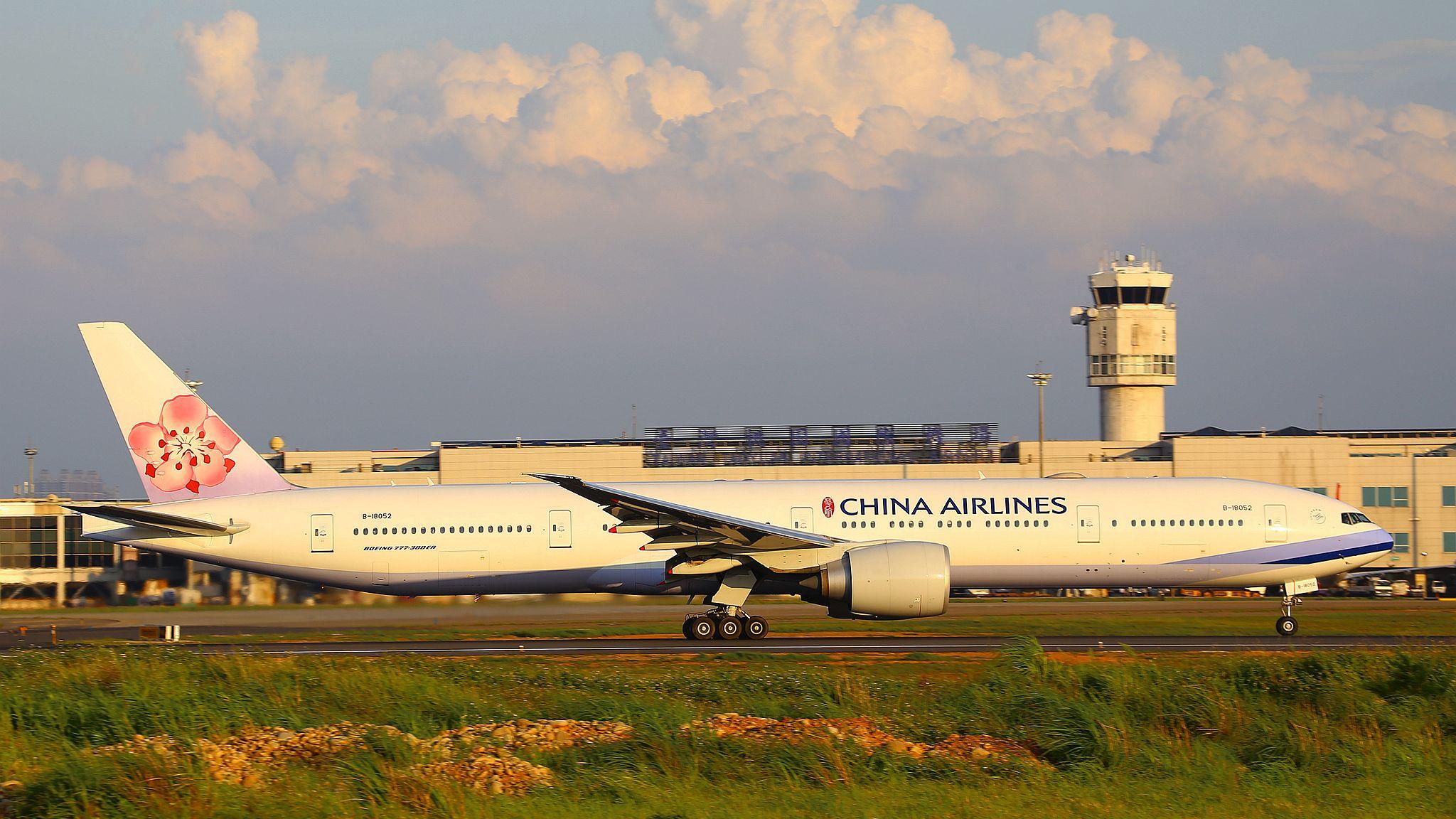 Boeing 777-309(ER)