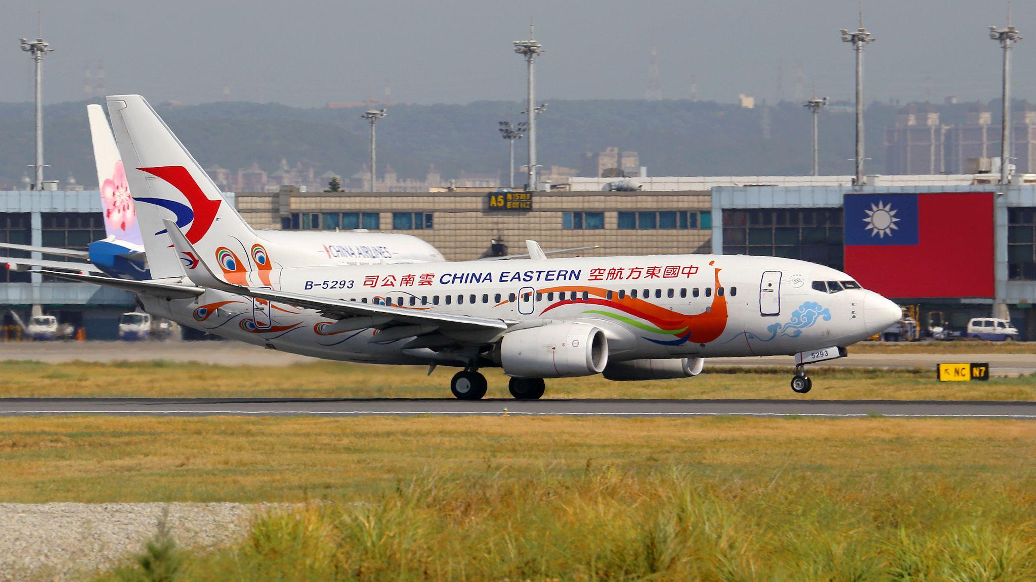 Boeing 737-79P(WL)