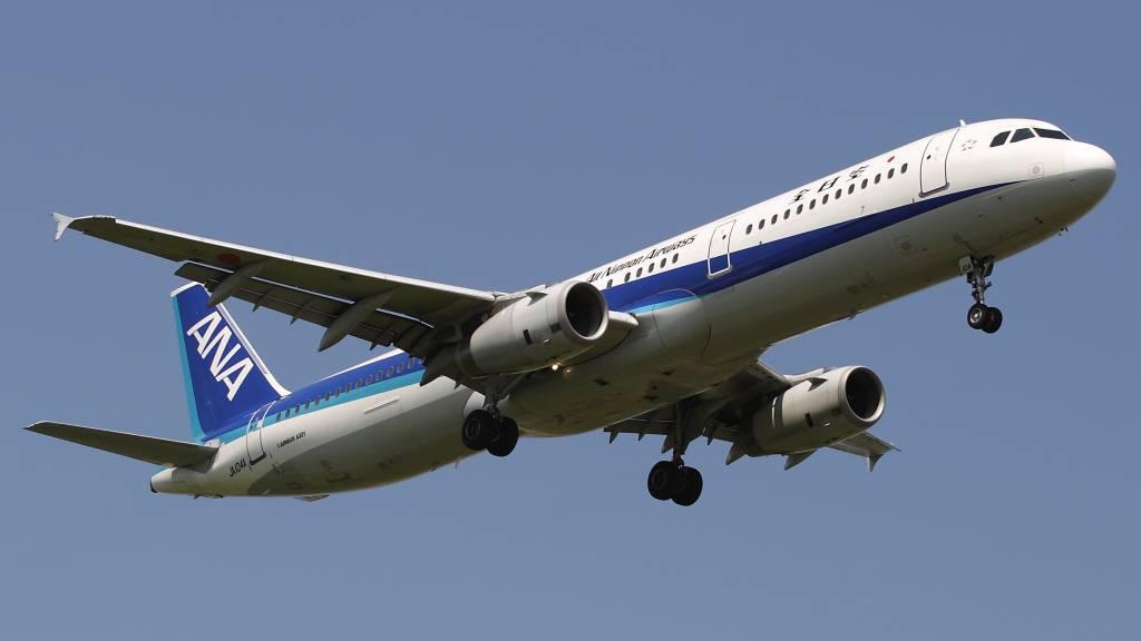 Airbus A321-211(WL)