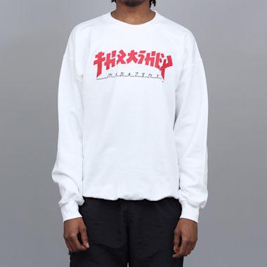 Thrasher Godzilla Crew White
