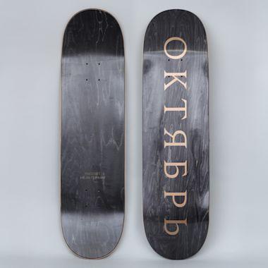 Paccbet 8.5 Oktyabr Logo Skateboard Deck Wood Stain