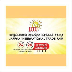 Jaffna International Trade Fair