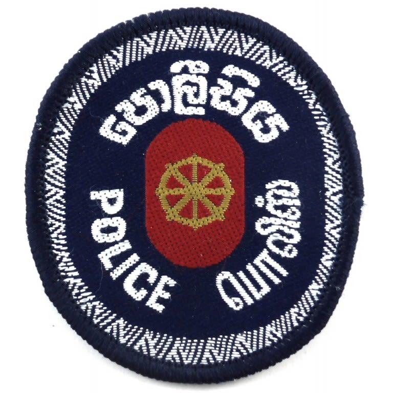 Chavakachcheri Police Station