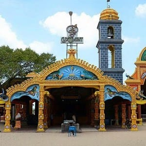 Selva Sannidhi Murugan Temple