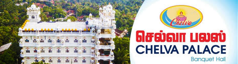 Chelva Palace - Kokuvil, Jaffna
