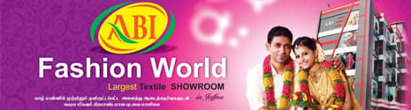 Abi Textile Fashion World - Jaffna