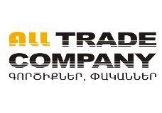 ALL Trade Company