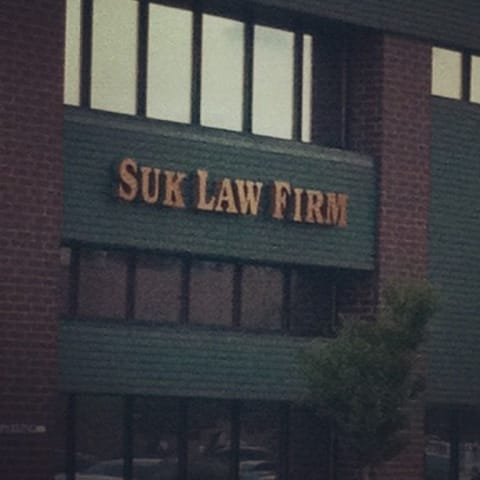Building exterior at Suk Law Firm