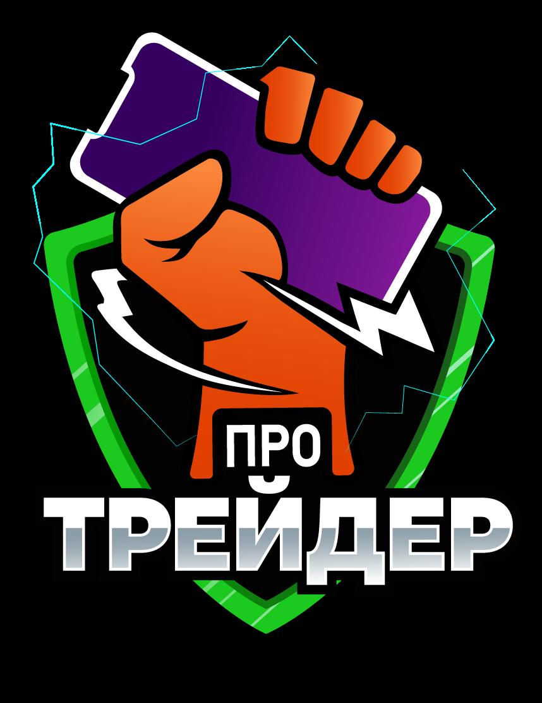 Pro Trader