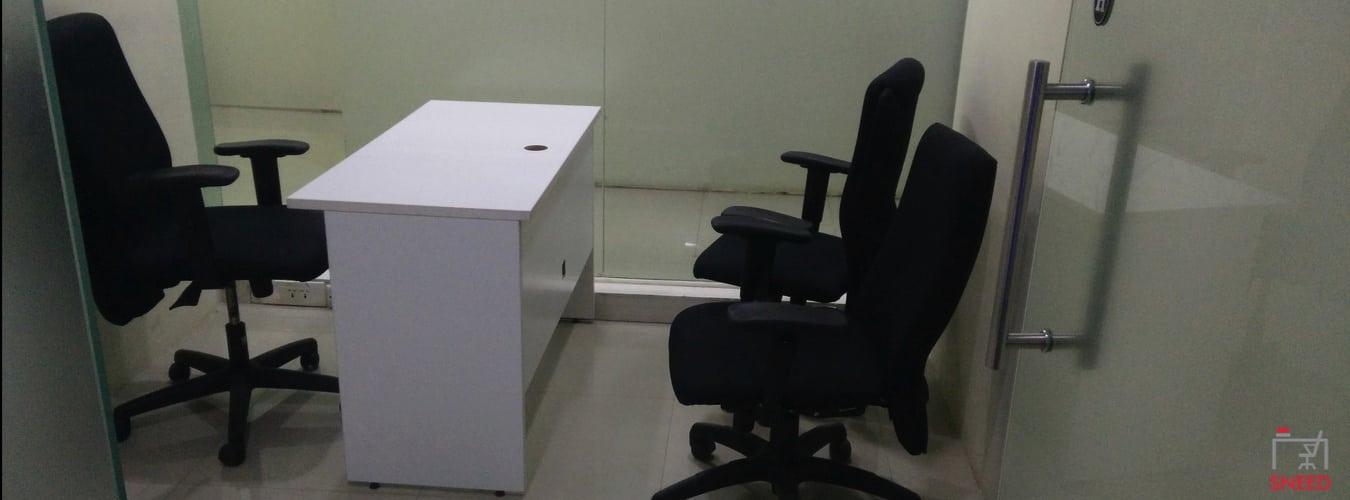 Private Room image