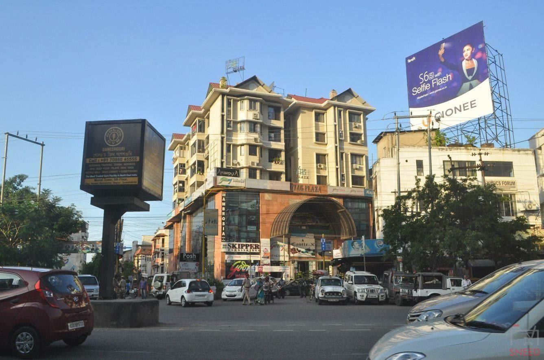 MyBranch Guwahati-Ganeshguri
