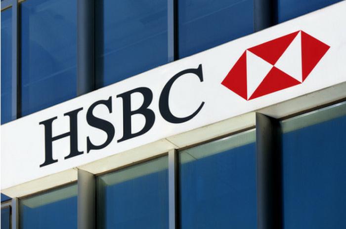 La banque britannique HSBC accélère sa transformation digitale et investit 2 milliards de dollars !