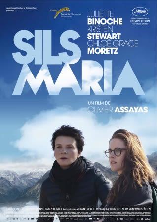 La Suisse inspire : Sils Maria et le César de Kristen Stewart