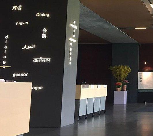 Le Centre for Global Dialogue de Zurich, un nouveau lieu pour vos séminaires axés sur l'échange